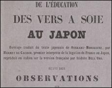 Saint-Marcellin et la soie japonaise