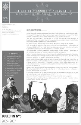 Bulletin-5